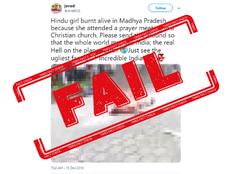 fake alert video from guatemala shared claiming hindu girl was burnt alive in madhya pradesh