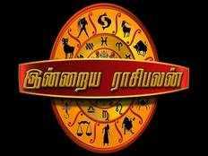 today rasipalan tamil horoscope 18 12 2018