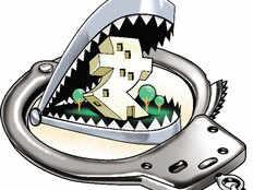 billions scam in uttar pradesh samajwadi pension scheme