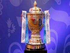 ipl 2019 auction time date schedule players list rules and tv timings