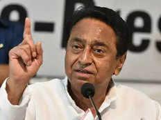controversy starts on kamalnath statement over uttar pradesh and bihar