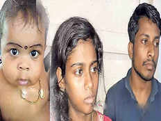 mother and her lover arrested for brutally murdered her baby