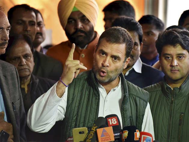 राफेल, कर्जमाफी: राहुल का मोदी सरकार पर हमला, कहा- अभी कई टाइपो निकलेंगे