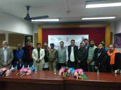 भिखारी ठाकुर के लिए आयोजित हुआ कार्यक्रम।