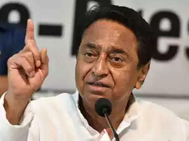 कमलनाथ ने कहा कि स्थानीय लोगों को वरीयता मिलनी चाहिए।