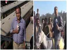 remember chand nawab another pakistani reporter rides on donkey