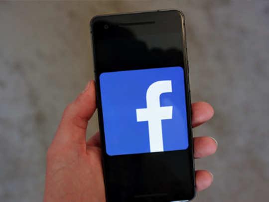 फेसबुकवरील माहितीअन्य कंपन्यांसाठी खुली