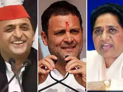 सपा-बसपा के साथ कांग्रेस का गठबंधन तय, 15 सीट पर लड़ सकती है चुनाव के लिए इमेज परिणाम