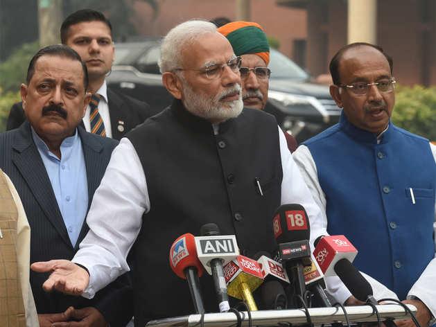 2019 चुनाव से पहले मोदी सरकार किसानों और मध्यम वर्ग के लिए कर सकती है बड़े ऐलान