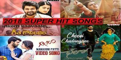 2018 movies list telugu songs download