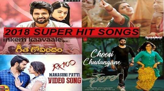 telugu songs 2018: Telugu Hit Songs 2018: టాప్ 10 సూపర్