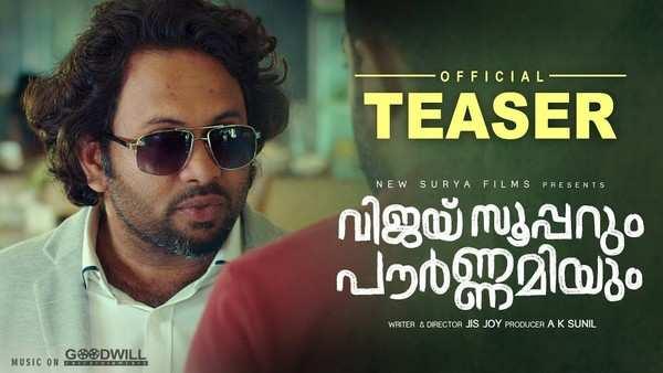 vijay superum pournamiyum new teaser released