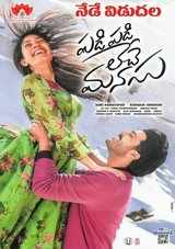 sharwanand starrer padi padi leche manasu movie review rating in telugu