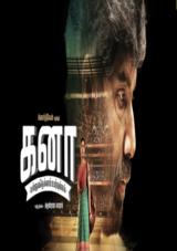 sivakarthikeyan kanaa tamil movie review rating