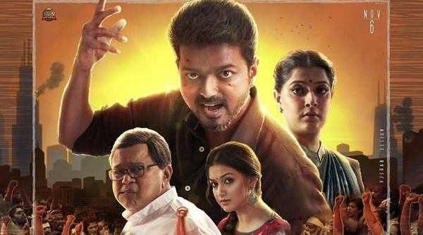 tamilyogi 2018: TamilYogi HD Movies Download: தமிழ்