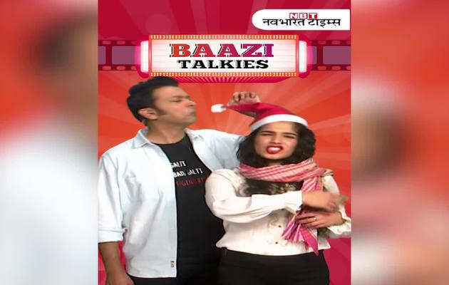 जीरो रिव्यू: जानें, शाहरुख की फिल्म को मिले कितने स्टार
