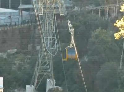 जम्मू कश्मीर: माता वैष्णो देवी मंदिर से भैरों घाटी तक शुरू होगी रोपवे सेवा