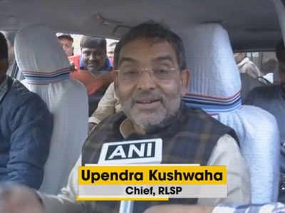 बिहार: एनडीए सीट बंटवारे पर उपेंद्र कुशवाहा का तंज, कहा- 56 इंच के सीने वाले नतमस्तक हो गए नीतीश के सामने