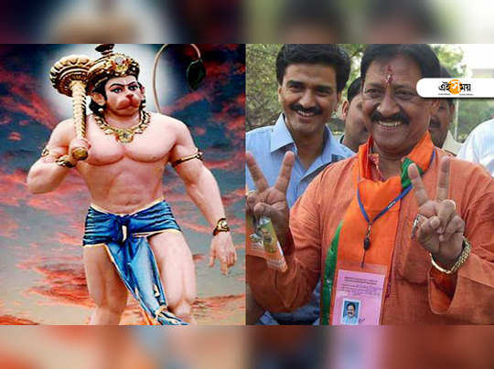 BJP sports minister of UP Chetan Chauhan says that Hanuman was a sportsman