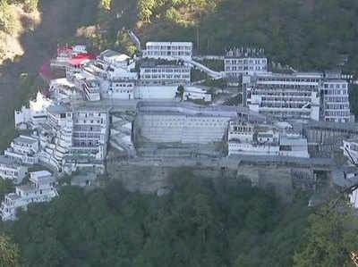 वैष्णो देवी मंदिर-भैरों मंदिर की यात्रा रोपवे से