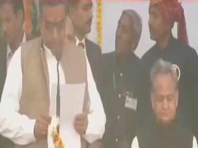 राजस्थान में अशोक गहलोत मंत्रिमंडल का गठन, 23 मंत्रियों ने ली शपथ