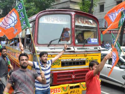 पश्चिम बंगाल: रथयात्रा पर रोक के खिलाफ बीजेपी पहुंची सुप्रीम कोर्ट