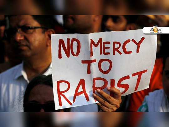 Man awarded death sentence for raping, killing his daughter