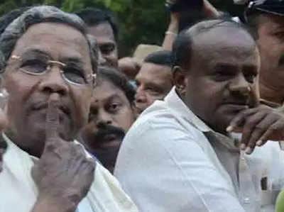 कर्नाटक कांग्रेस में रार तेज