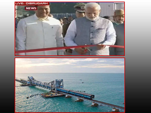 pm narendra modi inaugurates bogibeel rail road bridge