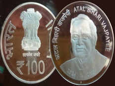 interesting facts about 100 rupee coin narendra modi releases commemorativers 100 coin in memory of former pm atal bihari vajpayee
