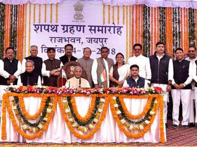 शपथ ग्रहण के बाद राजस्थान के मंत्री और राज्यपाल कल्याण सिंह