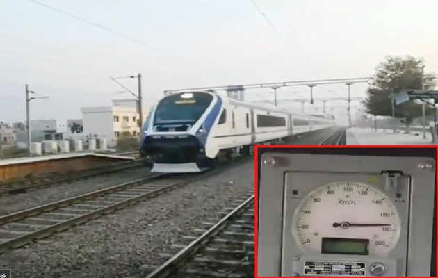 देखें, ट्रेन 18 बनी देश की सबसे तेज चलने वाली ट्रेन