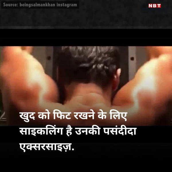 movie actor salman khan fitness video