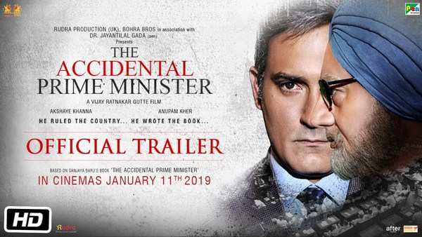 the accidental prime minister official trailer releasing january 11 2019