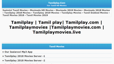 tamil play hd movies in 2018