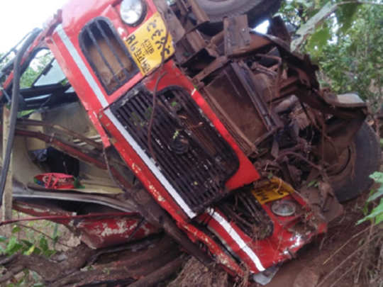 msrtc-bus-accident