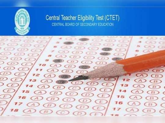 CTET-Answer-Key-644x362