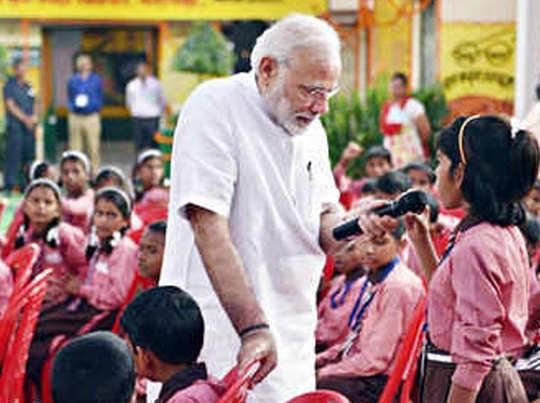 पीएम नरेंद्र मोदी (सांकेतिक तस्वीर)