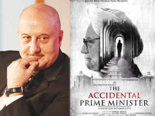 the-accidental-pm