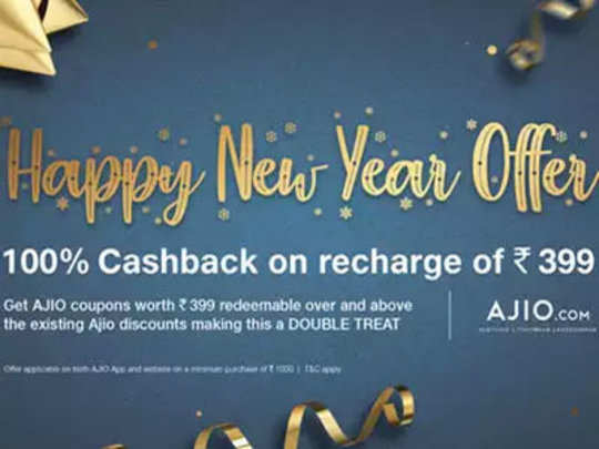 new-year-offer