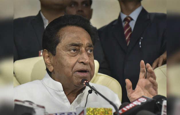 फाइल फोटो: मुख्यमंत्री कमलनाथ