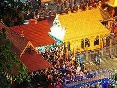 sabarimala temple opens for makaravilakku