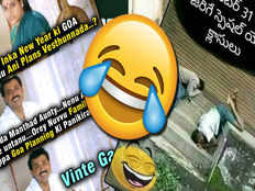 best happy new year memes funny jokes for whatsapp and facebook