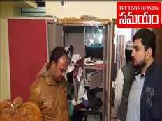 cash and gold stolen at chandrayangutta rehmat colony in hyderabad