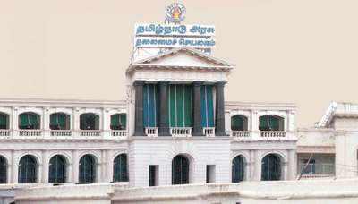 Image result for assembly of tamil nadu
