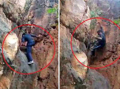 दिल्ली: जेएनयू स्कॉलर की चट्टान से गिरकर मौत, हादसा हुआ कैमरे में कैद