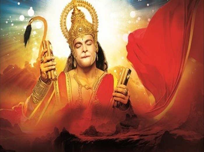 भगवान हनुमान की जाति को लेकर विवाद