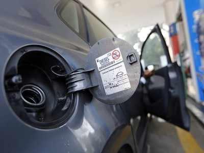 पेट्रोल, डीजल पर दी गई राहत पर बोलीं तेल कंपनियां