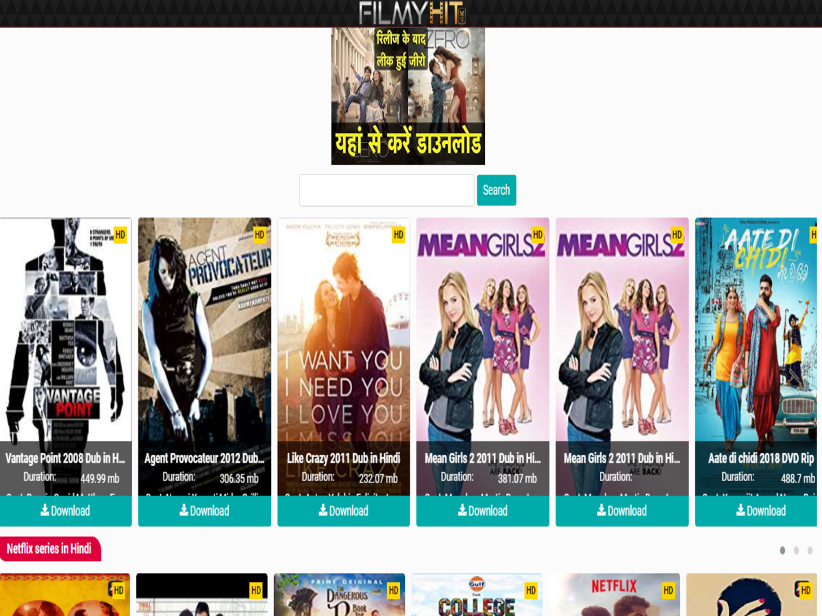 FilmyHit: Filmyhit 2019, Filmyhit Movies Download, Filmyhit