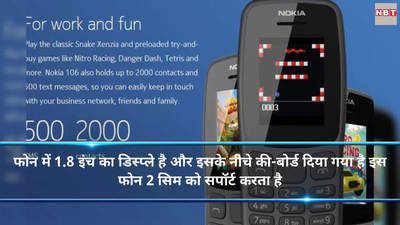 7 कैमरे वाले Nokia 9 PureView स्मार्टफोन की इतनी होगी कीमत